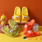 兒童拖鞋夏女童家用家居室內卡通防滑軟底可愛涼拖鞋【淘嘟嘟】