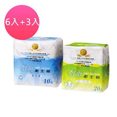 【舒爽】專利草本衛生棉-日用6包+護墊3包