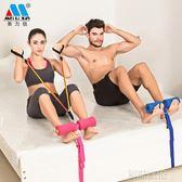 仰臥起坐健身器材床上家用學生宿舍男女  創想數位
