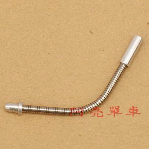 *阿亮單車*V夾煞車線導管,蛇管造型角度可任意調整《H00-539》