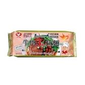 揚豐牛肉3分拉麵339g【愛買】