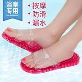 按摩鞋 涼拖足底按摩拖鞋女夏季室內家用浴室漏水防滑腳底穴位家居足療鞋 享購