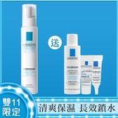 理膚寶水 水感全效超保濕精華30ml 高效水潤保濕組