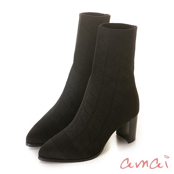 amai摩登幾何圖紋編織襪靴 黑