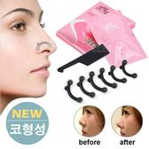 kiret 韓國熱銷 美鼻神器 NOSE Secret 隱形3D 美鼻器