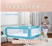 床圍欄寶寶防摔防掉床護欄
