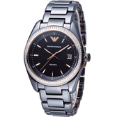 EMPORIO ARMANI Ceramica 璀璨晶鑽陶瓷腕錶 AR1496
