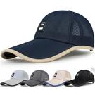 男士夏天帽網眼棒球帽防曬帽太陽帽透氣涼帽戶外遮陽帽夏季鴨舌帽【限時八折】