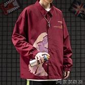 夾克外套 秋裝美式街頭oversize運動工裝外套男潮牌寬鬆情侶休閒教練夾克衫 俏俏家居