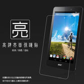 ◇亮面螢幕保護貼 Acer Iconia Tab 8 A1-840F HD 平板保護貼 軟性 亮貼 亮面貼 保護膜