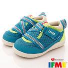【IFME】保護腳ㄚ-輕盈包覆機能款-8...