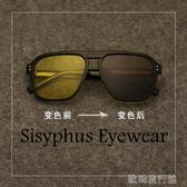 【快出】方形大框眼鏡墨鏡女太陽鏡偏光護目男士開車專用高清感光變色潮流