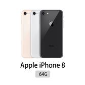 Apple iPhone 8 64G 福利機 展示品