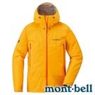 【mont-bell】Rain Danc...
