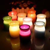 香薰蠟燭 布丁杯香味蠟無煙香薰精油婚禮生日蠟燭浪漫求婚蠟燭 QG1562『樂愛居家館』