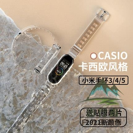 小米手環5表帶 小米3/4手環替換帶通用NFC版腕帶透明【步行者戶外生活館】