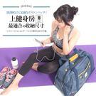 1818 運動/隨身行李 XL大型運動袋(44L) 藍(CG90161-9)