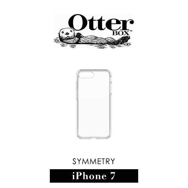 【G2 STORE】OtterBox iPhone 7 Symmetry 4.7吋 炫彩幾何透明版 Case 防摔 防撞 保護殼 透明