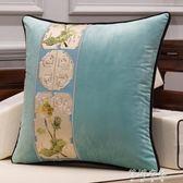 沙發抱枕靠墊絨面含芯1138現代簡約客廳家用大靠枕枕套腰枕 蓓娜衣都
