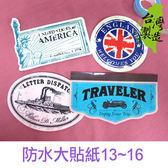 珠友 ST-30039 防水裝飾大貼紙(13-16)