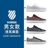 K-Swiss Court Addison NT休閒運動鞋-男女款