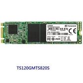 創見 固態硬碟 【TS120GMTS820S】 120GB SATA 3 M.2 2280 SSD 820S 新風尚潮流