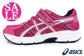 ASICS童鞋 PRE-CONTEND 4 女童慢跑鞋 輕量 透氣 運動鞋M7622#桃紅 零碼出清 ◆OSOME奧森童鞋