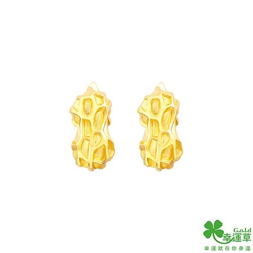 幸運草金飾 美好花生黃金耳環