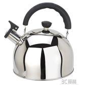 燒水壺煤氣304不銹鋼加厚家用鳴笛燒開水壺電磁爐燃氣通用熱水壺HM 3c優購