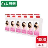 白人洗髮露1000mlX6件組(買4送2)