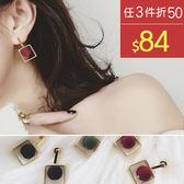 耳環 素色 絨球 幾何 金屬 拼接 甜美 耳環【DD1611003】 BOBI  11/23