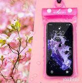 2019新款蘋果手機防水袋游泳潛水套手機殼vivo華為手機套通用觸屏  PA2405『pink領袖衣社』