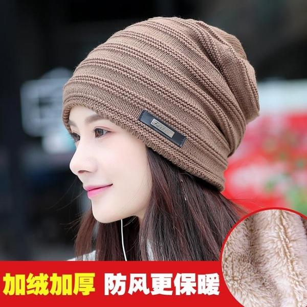 限時特銷 韓國女時尚秋冬針織帽保暖護耳帽韓版百搭毛線帽學生包頭加絨帽子