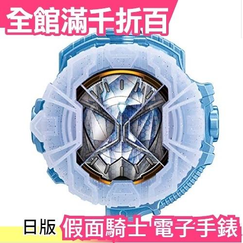【WIZARD 無限】日版 BANDAI DX 假面騎士 電子手錶 最強型態 ZI-O 時王 變身道具【小福部屋】