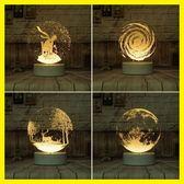 618年㊥大促 創意DIY刻字麋鹿3D插電小夜燈夢幻LED臥室床頭燈檯燈迷你柔光遙控