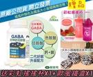 【2001466】赫而司~日本PFI(好神舒活)植物膠囊(二代GABA好眠胺基酸)(60顆/罐)