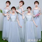 春韓版伴娘服長款宴會禮服女裝灰色中袖姐妹團演出服 優家小鋪igo