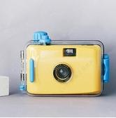 潛水mo傻瓜膠卷相機內置膠片防水ins相機可拍攝創意復古小禮物