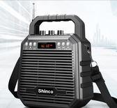 無線藍芽音箱便攜式戶外廣場舞音響低音炮播放器-享家生活館 IGO