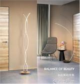 落地燈落地燈led北歐簡約現代客廳書房創意個性護眼立式床頭臥室釣魚燈 color  shop YYP