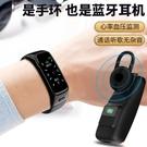 【通話聽歌無雜音】智慧通話手環可接電話運動計步鬧鐘分離式手表 快速出貨