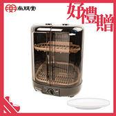 【買就送】尚朋堂 溫風式烘碗機SD-3699