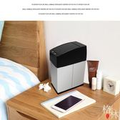 智能感應垃圾桶電池款家用創意迷你帶蓋 【格林世家】
