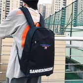 帆布後背包男撞色個性休閒大學生書包時尚潮流校園韓版背包男 米希美衣