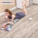 地板革pvc地板自黏地板膠加厚防水耐磨水...