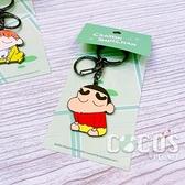 正版 Crayon Shinchan 蠟筆小新被罵了鑰匙圈 鑰匙圈 吊飾 小新款 COCOS LL046