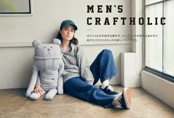 尼德斯Nydus~* 日本正版 MEN'S CRAFTHOLIC 宇宙人 男子系列  SLOTH 娃娃 玩偶 約95cm L size