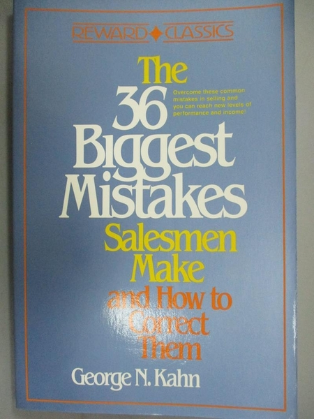 【書寶二手書T8/行銷_ZDU】The 36 Biggest Mistakes Salesmen Make and Ho