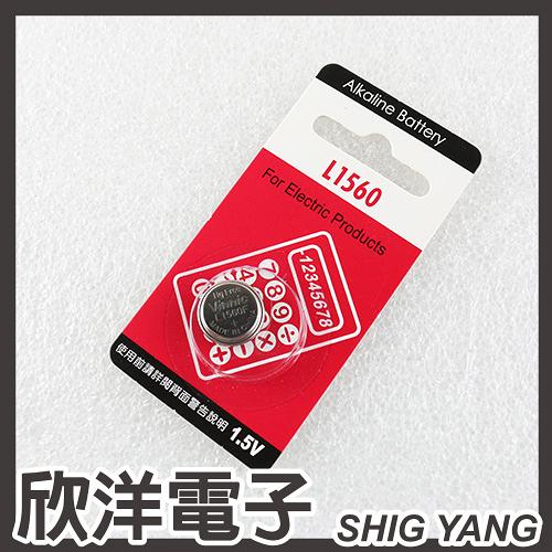 VINNIC 鈕扣電池 1.5V / L1560 625A 水銀電池