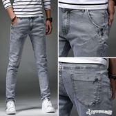 牛仔長褲 夏季煙灰色牛仔褲男生薄款彈力修身小腳褲韓版淺灰色休閒 Cocoa
